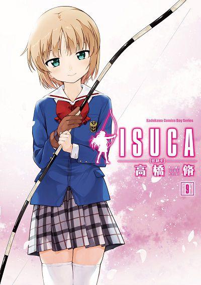 ISUCA依絲卡. 9(完)