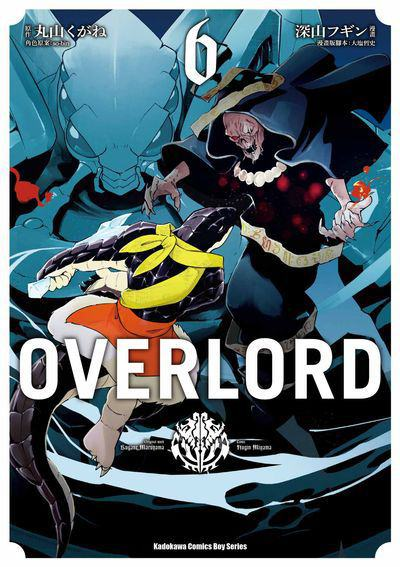 Overlord. 6