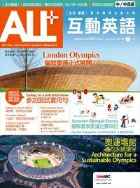 ALL+互動英語 [第92期] [有聲書]:倫敦奧運正式展開!