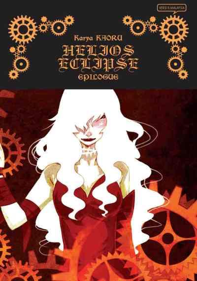 Helion eclipse. epilogue