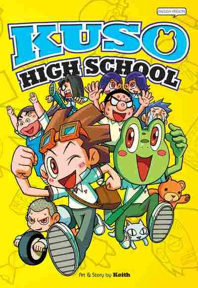 Kuso high school