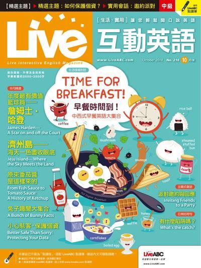 Live互動英語 [第210期] [有聲書]:早餐時間到