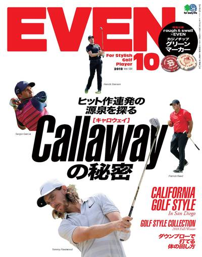 EVEN [2018年10月号 Vol.120]:Callawayの秘密