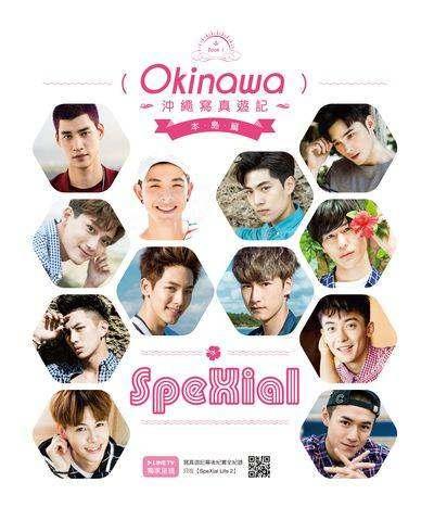 SpeXial Okinawa沖繩寫真遊記, 本島篇