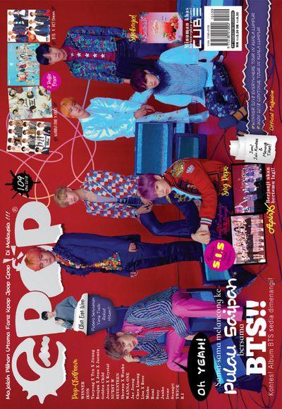 epop (Malay) [Issue 109]