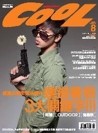 Cool流行酷報 [第180期]:盛夏必備街頭決勝技嬉遊暑假3大關鍵字!!!