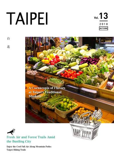 Taipei [Vol. 13]:A cornucopia of flavors at Taipei's traditional markets