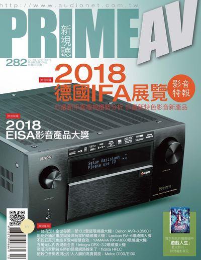 Prime AV新視聽