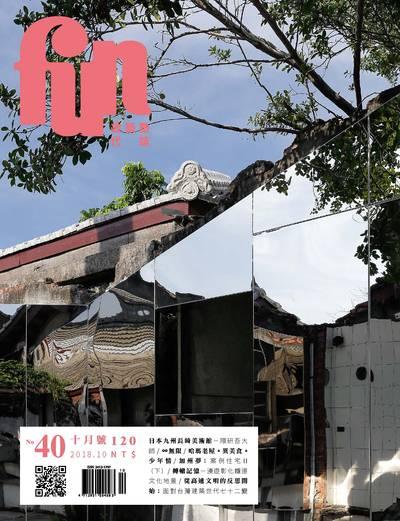 放築塾代誌 [第40期]:日本九州長崎美術館