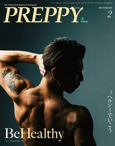 Preppy [February 2018 Vol.270]:Be Healthy