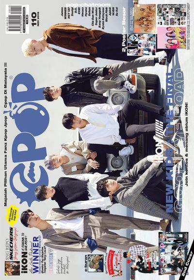epop (Malay) [Issue 110]
