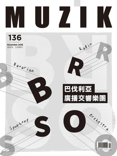 MUZIK古典樂刊 [第136期]:BRSO巴伐利亞廣播交響樂團
