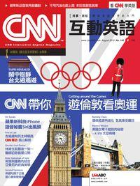 CNN互動英語 [第143期] [有聲書]:CNN 帶你遊倫敦看奧運