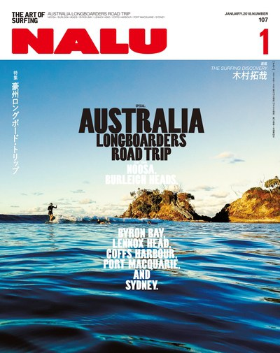 Nalu [JANUARY 2018 Vol.107]:Australia