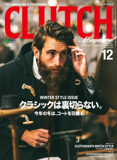 CLUTCH Magazine [2018年12月号 Vol.64]:クラシックは裏切らない