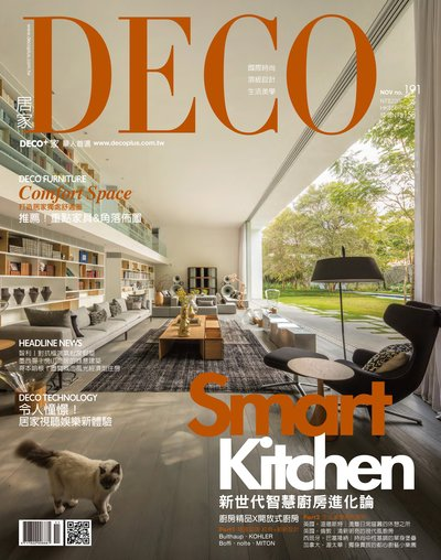DECO居家 [第191期]:Smart Kitchen