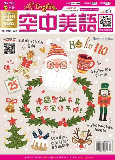 A+ English空中美語 [第225期] [有聲書]:德國聖誕市集 買不完吃不停!