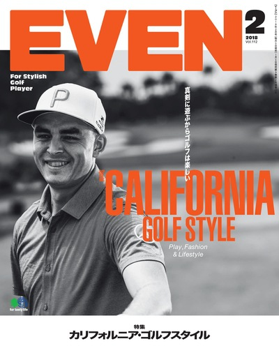 EVEN [2018年2月号 Vol.112]:California golf style