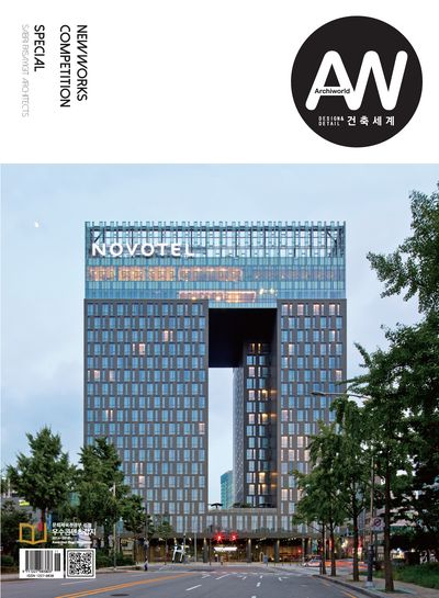 Archiworld [Vol. 282]:New works competition:Novotel Ambassador Seoul Dongdaemoon