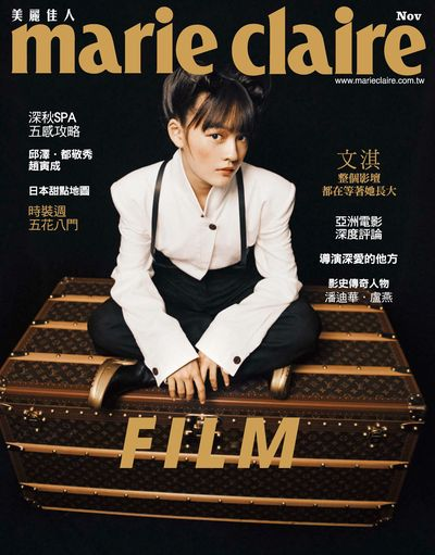 Marie claire 美麗佳人 [第307期]:FILM