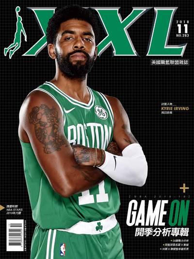 XXL美國職籃聯盟雜誌 [第283期]:GAME ON開季分析專輯