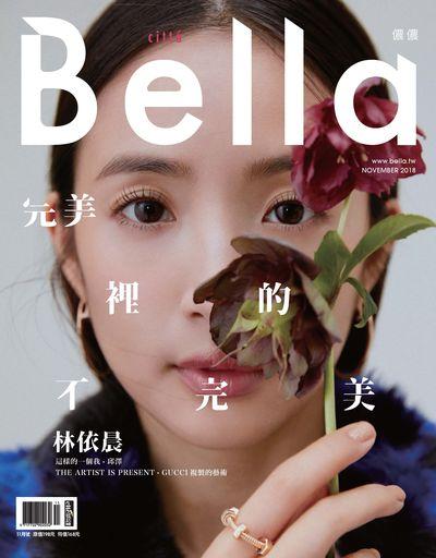 Bella儂儂 [第414期]:林依晨 完美裡的不完美