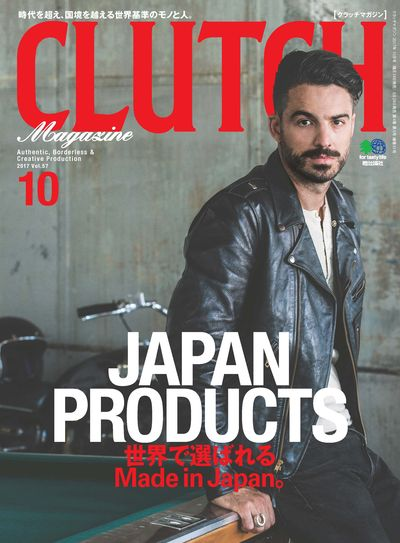 CLUTCH Magazine [2017年10月号 Vol.57]:JAPAN PRODUCTS