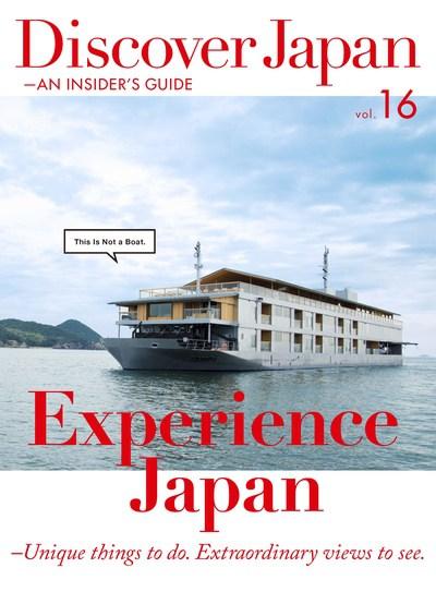 Discover Japan [Vol.16]:An insider