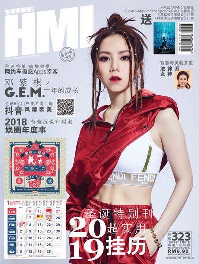 HMI [Issue 323]:鄧紫棋 十年的成長
