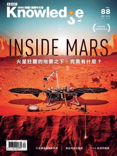 BBC 知識 [第88期]:火星壯麗的地景之下, 究竟有什麼?