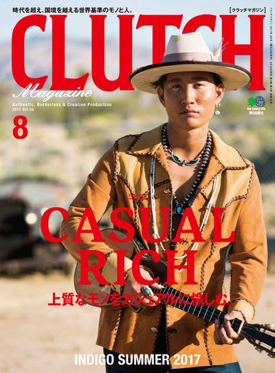 CLUTCH Magazine [2017年08月号 Vol.56]:CASUAL RICH