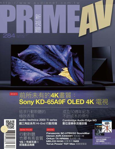 Prime AV新視聽 [第284期]:前所未有的4K畫質: Sony KD-65A9F OLED 4K電視