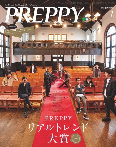 Preppy [January 2019 Vol.281]:PREPPYリアルトレンド大賞2018