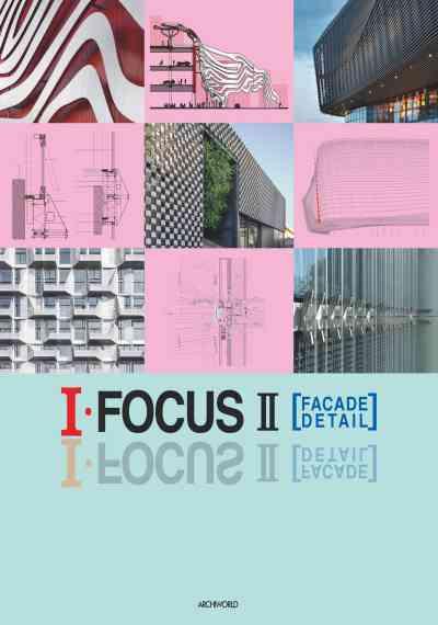 I.Focus. II, facade detail