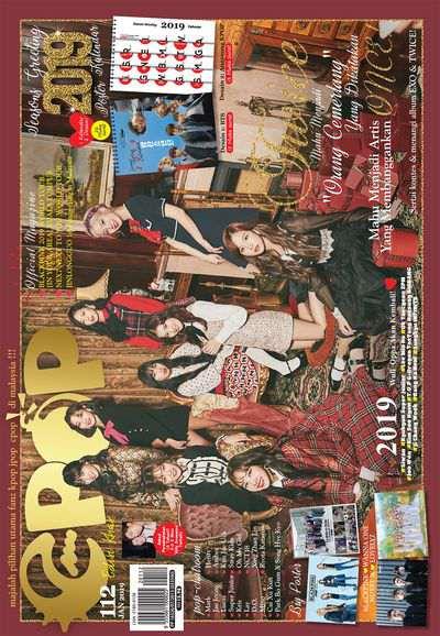 epop (Malay) [Issue 112]