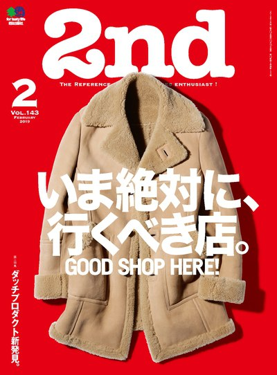 2nd [February 2019 Vol.143]:いま絶対に、行くべき店。