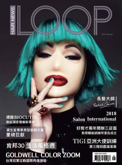 LOOP Hair News