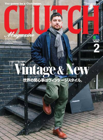 CLUTCH Magazin