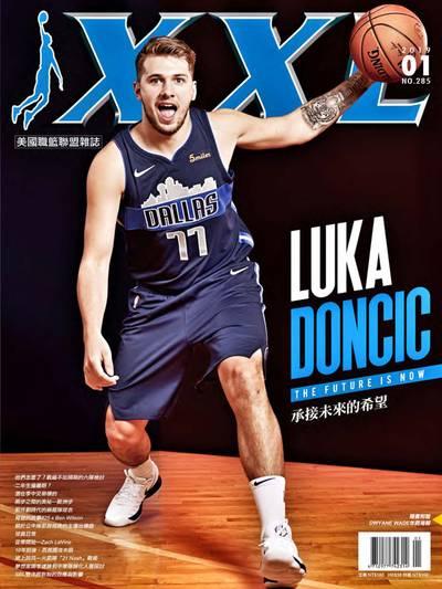 XXL美國職籃聯盟雜誌 [第285期]:Luka Doncic承接未來的希望
