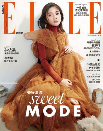 ELLE她雜誌