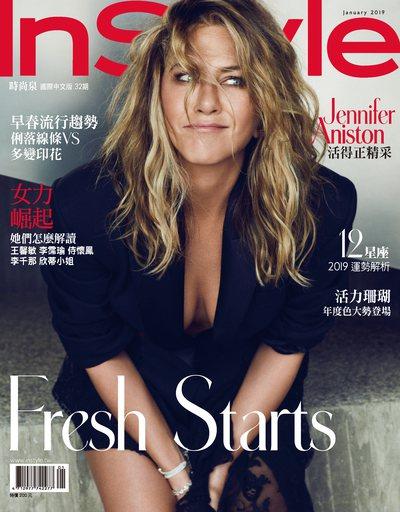 InStyle 時尚泉 [第32期]:Fresh Starts