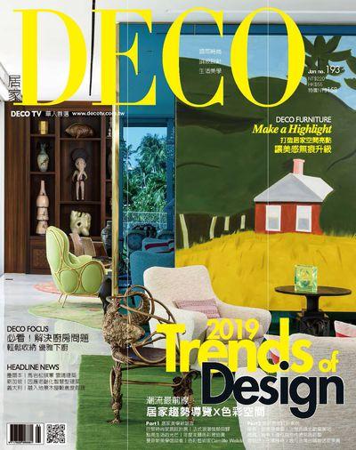 DECO居家 [第193期]:2019 Trends of design