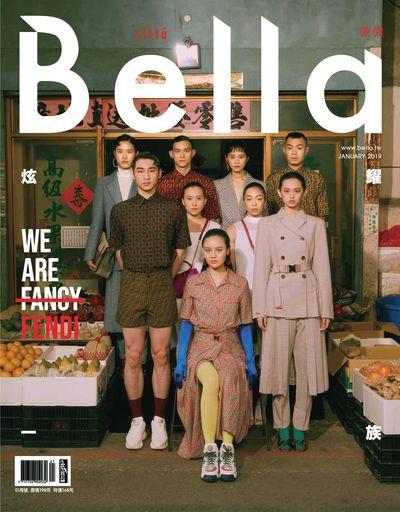 Bella儂儂 [第416期]:炫耀族 We are Fandi
