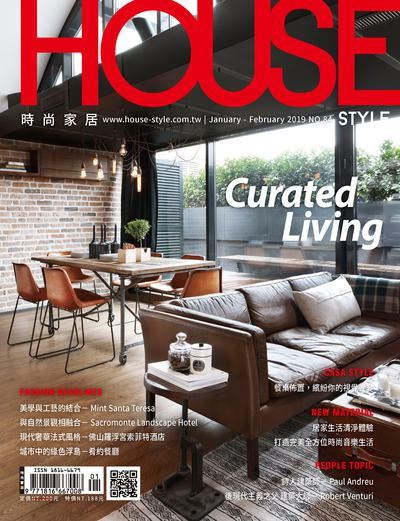 時尚家居 [第84期]:Curated Living