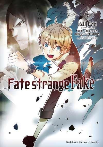 Fate/strange Fake. 4