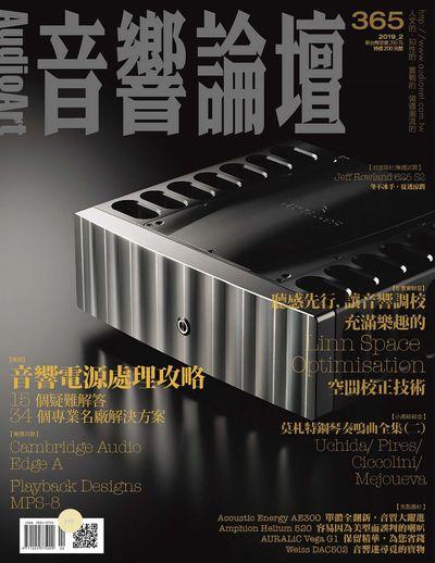音響論壇 [第365期]:音響電源處理攻略