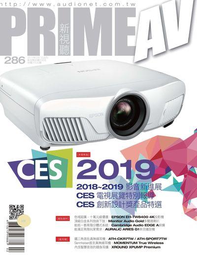 Prime AV新視聽 [第286期]:CES 2019