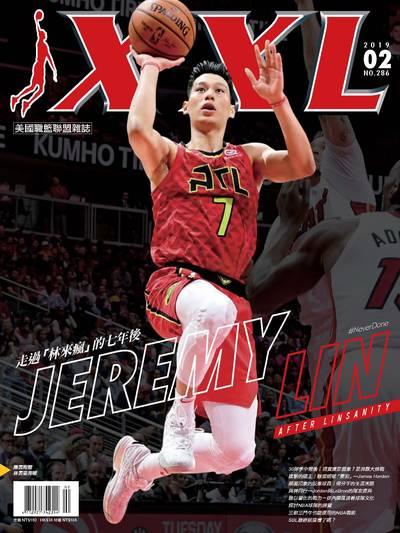 XXL美國職籃聯盟雜誌 [第286期]:走過「林來瘋」的七年後 Jeremy Lin