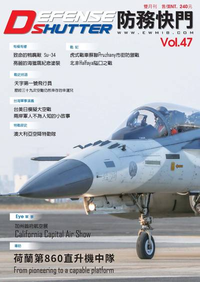 防務快門 [第47期]:加州首府航空展 California Capital Air Show