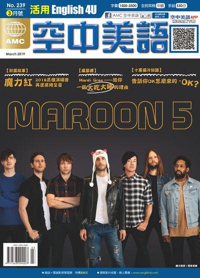 English 4U活用空中美語 [第239期] [有聲書]:Maroon 5
